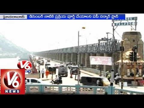 AP government plans to change government offices to Vijayawada