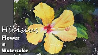 How to Paint A Hibiscus Flower in Watercolor | step by step painting