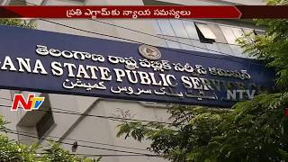 Postponement of Group 2 and Gurukul Exams Recruitment