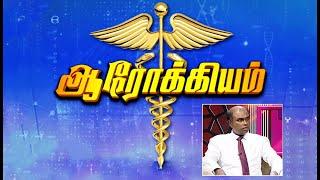 Aarokiyam - Medical Interview (29-05- 2021)