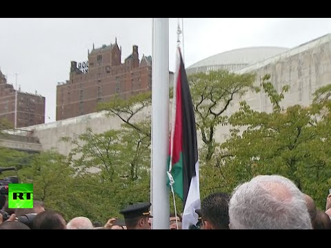 Historic: Palestinian flag raised at United Nations HQ