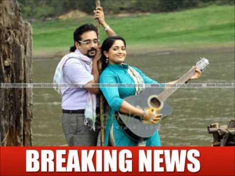 Breaking News -malayalam Movie Song-exclusive(first On Net)kavya Madhavan,vineeth video