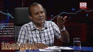 Insight EP 84 with Pubudu Jayagoda