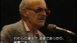 Bulat Okudzhava Concert In Tokyo October 1989