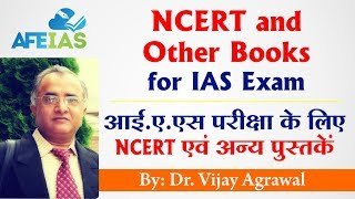 4th Pillar of UPSC IAS preparation: NCERT and suggested Books | Dr. Vijay Agrawal | IAS Coaching