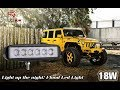 How to Install Yitamotor 6 inch Flood Led Light Bar