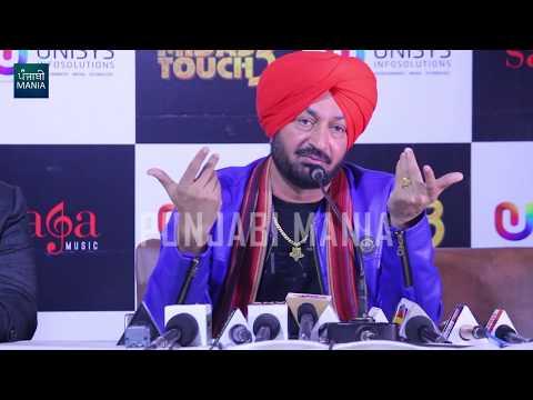 Midas Touch 3 - Malkit Singh  | Full Album Launch | Event Uncut
