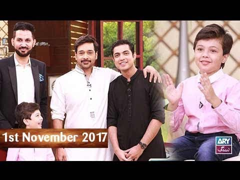 Salam Zindagi With Faysal Qureshi - Guest: Iqrar Ul Hassan & Pehlaaj Hassan - 1st Nov 2017