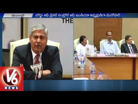 BCCI New President | Shashank Manohar Elected as BCCI President | Indian Cricket | V6News