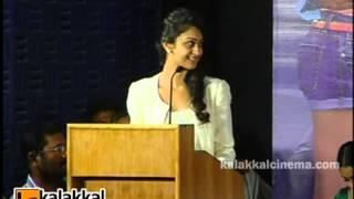 Pattathu Yaanai - Aishwarya at Pattathu Yaanai Audio Launch