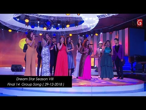 Dream Star Season VIII | Final 14  Group Song ( 29-12-2018 )