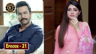 Hania Episode 21 | Top Pakistani Drama