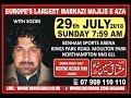 Zakir Mushtaq Hussain Shah (Jhang)   AGHA   Northampton (UK) – 29th July 2018