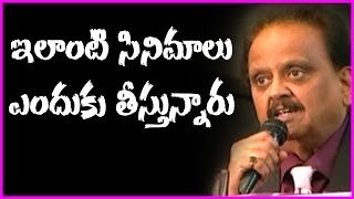 SP Balasubramaniam Sensational Comments On Telugu Film Industry | Emotional Speech