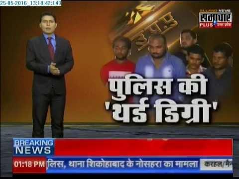 Samachar Plus: Humara Uttar Pradesh | 25  May 2016