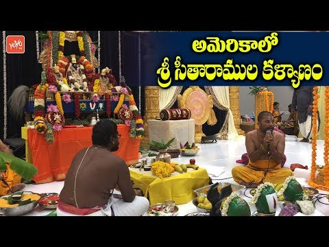 Sri Sita Ramula Kalyanam at World Telangana Convention 2018 | Houston, USA | YOYO TV Channel