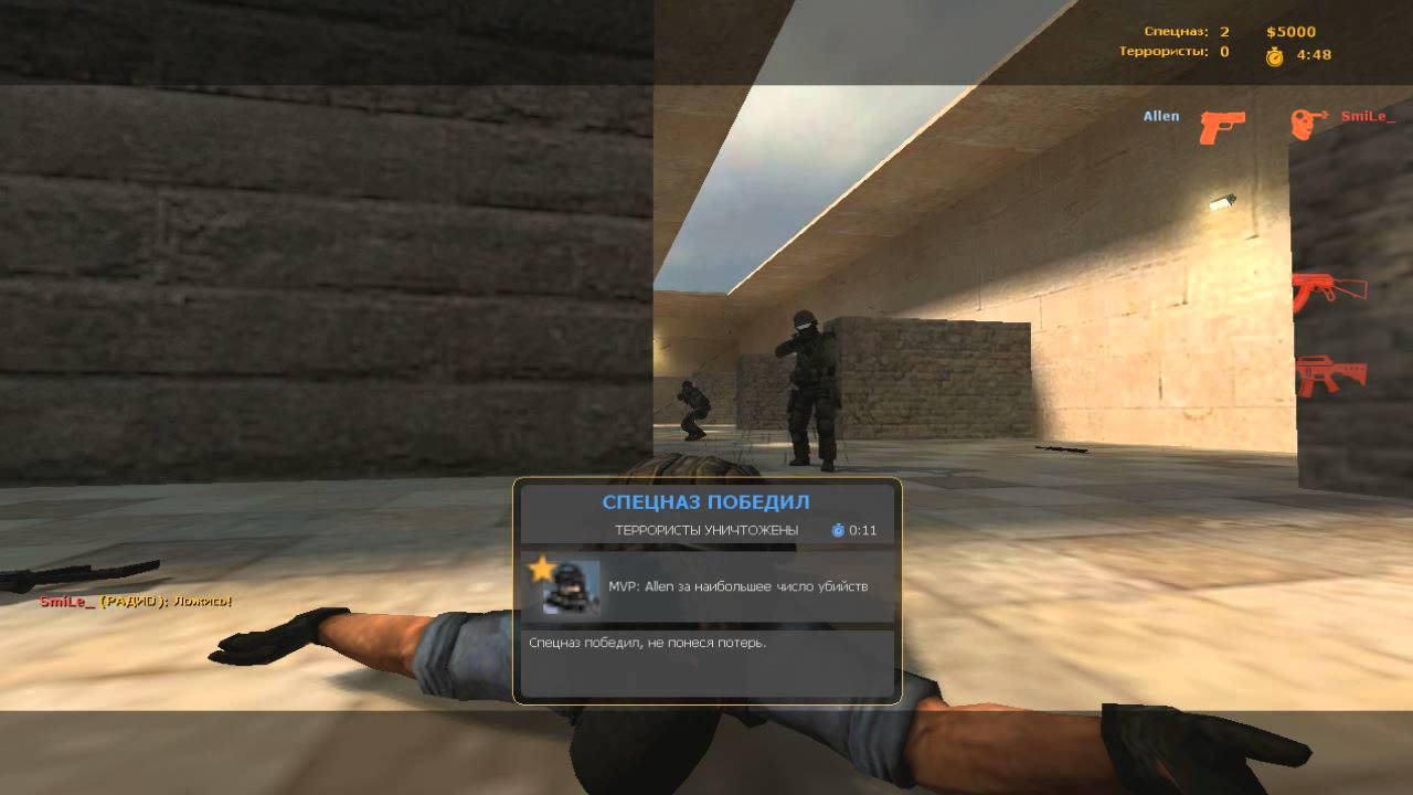 Counter Strike S. Не могу убить бота xD FunnyDog.TV