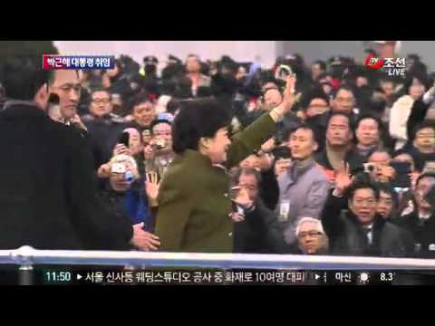 South Korea's new president Park Geun-Hye 2013 Inauguration Ceremony