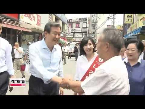 S. Korea urges N. Korea to ease Kaesong entry regulations