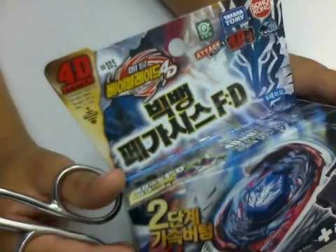 Beyblade Unboxing: BB-105 Big Bang Pegasus F:D