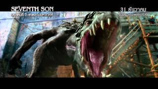 Download Seventh Son TV Spot 30 Sec 3Gp Mp4