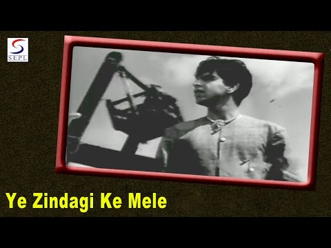Yeh Zindagi Ke Mele - Mohammed Rafi - Mela - Dilip Kumar Nargis...