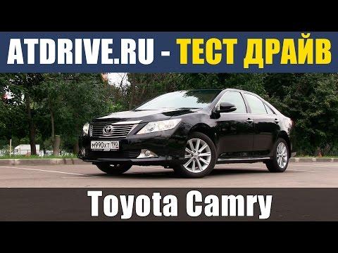 Toyota Camry 2013 - Тест-драйв