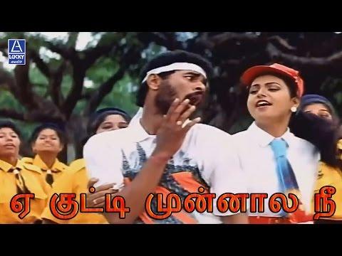 Ye Kutty   Indhu   Prabhu Deva, Roja, Sarathkumar