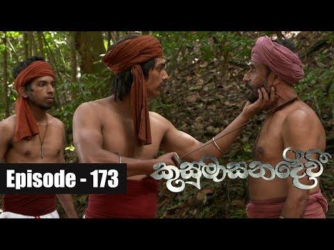 Kusumasana Devi    Episode 173 21st February 2019