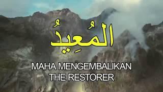 download lagu Asmaul Husna اسما الحسنا - Hijjaz  Malay & gratis