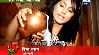 Akshara tells how to do Shiv Puja