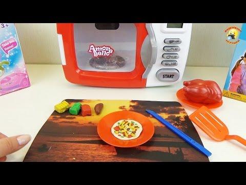 Микроволновка - развивающее видео для детей. Лепим из пластилина. Toys for girls