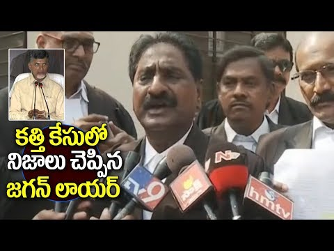 YSRCP Leagal Cell President Ponnavolu Sudhakar on YS Jagan case | Chandrababu | Adya Media