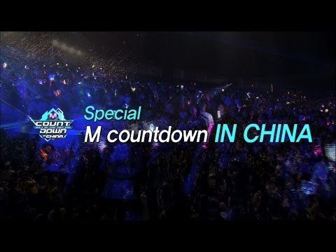 [Special M COUNTDOWN in China] See you in CHINA!