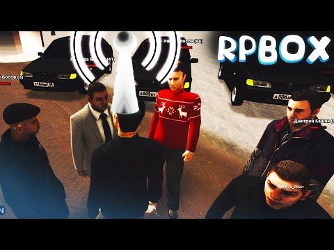 Как не нужно говорить с бандитами | Голосовой ЧАТ🔞 | #8 RPBOX
