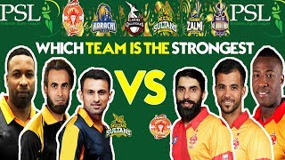 Multan Sultans vs Islamabad United. Which is the Best Team in PSL 2018?