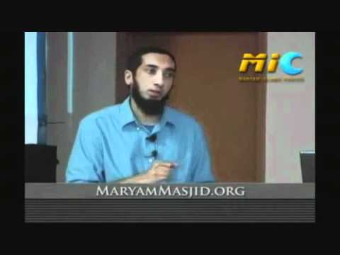 In Depth Analysis & Tafseer Of Surah 93 Duha By Nouman Ali Khan video