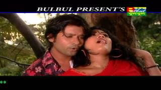 Kon Choke ta Dekho Tumi / Rupa Boro Beyman / Emon khan / Bulbul Audio Center
