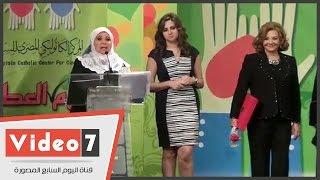مديحة حمدى باكية أثناء تكريمها بالكاثوليكى للسينما: