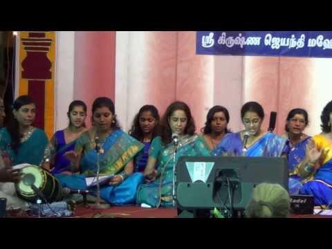 Pallandu Pallandu - Vaibhava Vanamali 2013