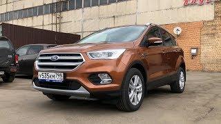 Ford Kuga 2018 - Не дорогой, с коррозией,симпатичный.