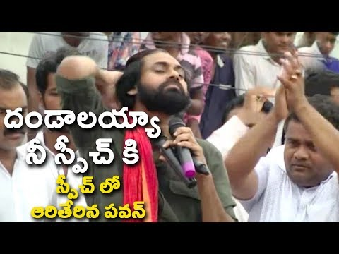 Pawankalyan Expertise Political Speech@ Anakapalle On YS Jagan & Chandrababu |Janasena |Filmy Monk