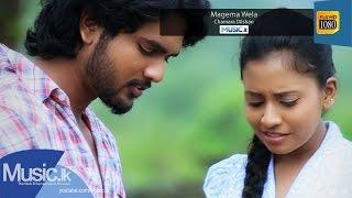 Magema Wela - Chamara Dilshan - 31.01.2015