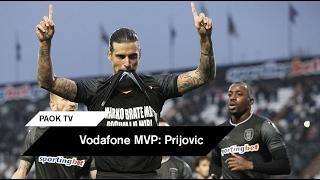 Vodafone MVP: Αλεξάνταρ Πρίγιοβιτς - PAOK TV