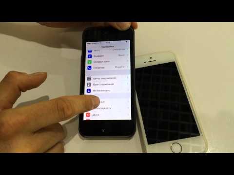 Как сделать зарядку на айфон в процентах