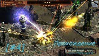 Прохождение игры defense grid the awakening