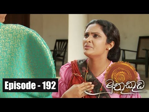 Muthu Kuda | Episode 192 31st October 2017