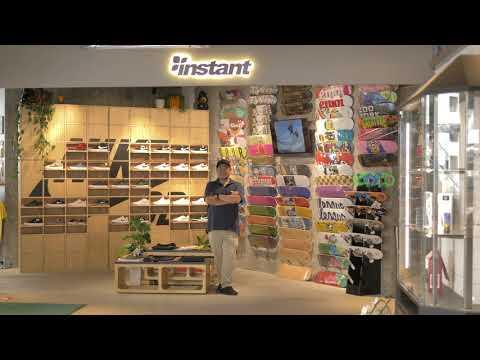 Nike SB | :58 With Instant Skateshop