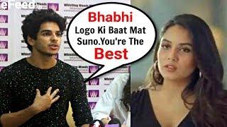 Ishaan Khattar Best Reaction On Bhabhi Mira Rajput Being Trolled For Her Ad