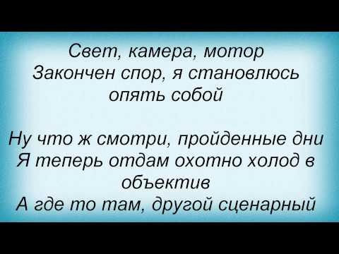 Легостаев Константин - Фильмы О Любви